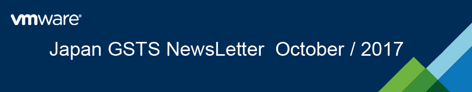 VMWare Partner Newsletter