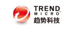 趋势科技(中国)有限公司