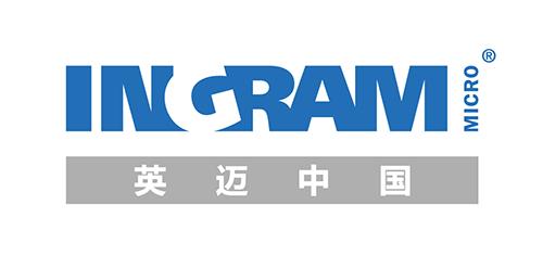 英迈电子商贸(上海)有限公司